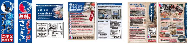 work_uorihonke03